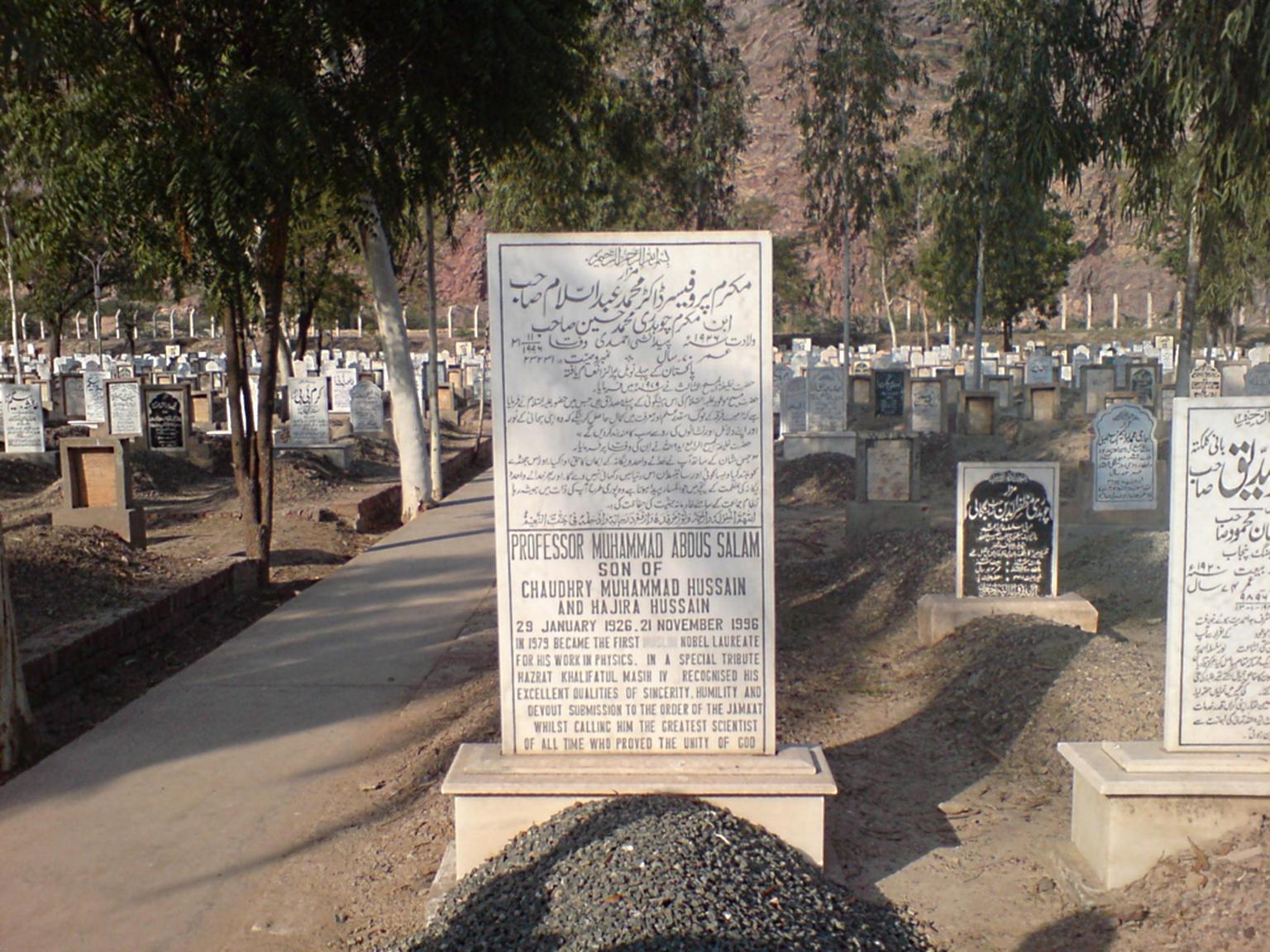 Grave of Abdus Salam