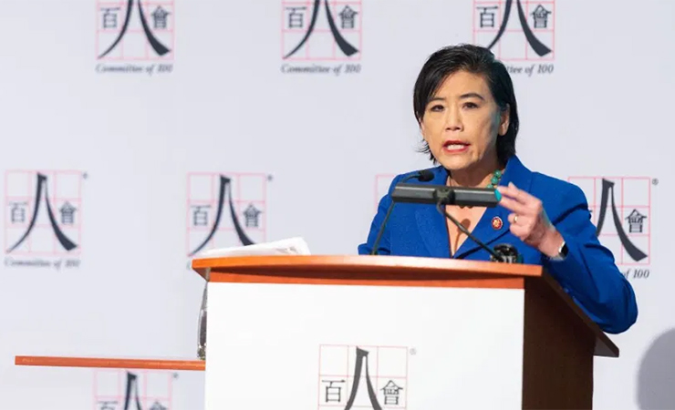 Rep. Judy Chu (D-CA) speaking at a conference held in 2019 by the Committee of 100, a Chinese American advocacy group, on federal research security initiatives affecting Chinese American researchers.