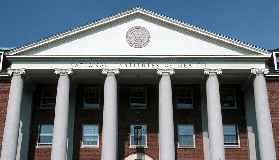 NIH building