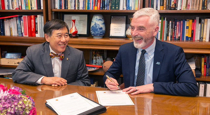 AIP Gives UMD $1 Million to Endow Professorship