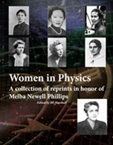 AAPT Women in Physics