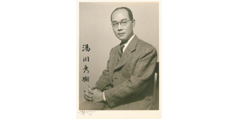 A signed portrait of Hideki Yukawa.
